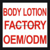 Body Lotion Body Cream, Body Oil Beauty Cosmetics OEM ODM Private Label Cosmetics Brand Creation Facial Cleanser Tonic Rosewater (5ml-5000ml)