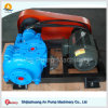Centrifugal Small Tailing Slurry Pump China Manufacturer