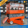 China Supplier Mini Self Driven Lift