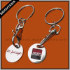 Metal Key Chain Trolley Coin for Business Gift (BYH-10403)