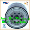 8-94340259-0 High Quality Oil Filter for Isuzu (OE NO: 8-94340259-0/1)