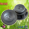 Car Audio Speaker, Car Woofer Speaker, Car Speaker