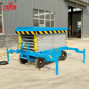 Four Wheels Pulled Scissor Lift Platform