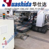 Plastic HDPE Double Wall Corrugated Tube Extrusion Machine (DWCP-500)