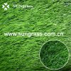 35mm D Shape Landscape Garden Synthetic Grass (SUNQ-HY00107)