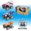 Four Drive off-Road Racing Scic737-6336