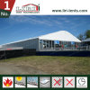 20m by 20m Beautiful Sporting Event Tents with Dome Roof for PGA, Garden Party Marquee