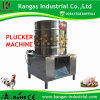 Automatic Digital Plucker Machine for Chicken and Duck