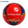 Custom Printed Size 5 Training Leather Soccer Ball