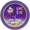 Goldeer Plastic Box Line Fragrance Mosquito Coils (Lavender)