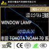 LED Auto Car Window Light Logo Panel Lamp for Toyota Voxy Noah