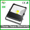 Outdoor Project High Power 30W LED Flood Light