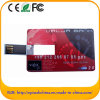 2013 Distinctive Most Popular Card USB Flash Drive (EC003)