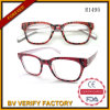 R1495 Personal Optics Reading Glasses
