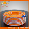 Agricultural PVC High Pressure Spray Hose (SC1006-05)