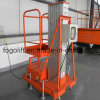 Portable Single Man Lifts for Sale