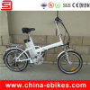 20 Inches Foldable E-Bike with CE Approval (JSE12)