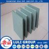 E2 MDF Wood Price From China Luligroup