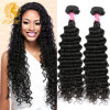 Brazilian Deep Wave Virgin Hair Cheap Brazilian Virgin Hair Mixed Length 2PCS/Lot Deep Wave Curly Hair Extensions