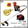 42.7cc Gasoline Backpack Brush Cutter