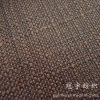 Imitated Linen Sofa Fabric with Compound Backing