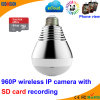 Fisheye Bulb Webcam WiFi Network IP Camera From CCTV Cameras Suppliers
