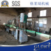 Small Capacity Split Washing Capping Sealing Machine for Water Bottle