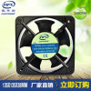 135X135X38mm AC Cooling Fans Blowers