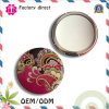 China Mirror Factory Direct Antique Single Side Mirror