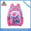 Rubber Base Butterfly Children Girls Soft Student Backpack School Bag