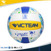 Cost-Effective 2.7mm PVC Sponge Stitched Volleyball