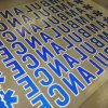 Die Cut Reflective Sticker Printing Self Adhesive Reflective Letter Sticker
