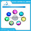 18W 12V Waterproof Decorate Color LED Underwaer Swimming Pool Light