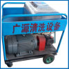 Concrete Cleaning High Pressure Washing System 500bar