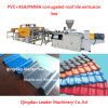 ASA Coated PVC Corrugated Roofing Sheet Extruder Machine