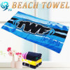Gym Printed Beach Towel