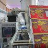 Popcorn Packing Machine (CYS6-P1)