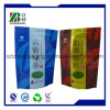Laminated Aluminum Foil Zip Lock Stand up Pouch