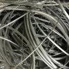 Aluminium Scraps and Aluminium Wire Scraps