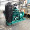 Water Cooling 230V/400V Biogas Generator Low Consumption Generator Set