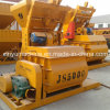 Electric Twin Shaft Concrete Mixer (JS500)