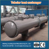 Heat Exchanger Tube Heat Exchanger