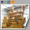 CE ISO Approved Natural Gas Generator, Natural Gas Genset