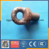 BS Type Little Eye Screw 4278 Table 2
