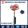 Gd550-Td-808-I 52cc Earth Drilling Machine Garden Tools Digger