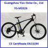 60-70 Km Range 250W /350W Electric Mountain E Cycle