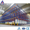 Powder Coating Adjustable Steel Shuttle Storage Racking