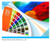 Industrial Thermoset Powder Coatings and Paints