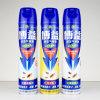 Indoor Odourless Fly&Mosquito Killer Spray