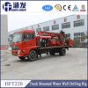 Depth 220m, Truck Mounted Rotary Drilling Rig Hft220